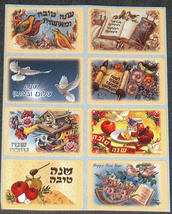 Judaica Rosh Hashanah Vintage Shanah Tovah Stickers Children Teaching Aid Israel