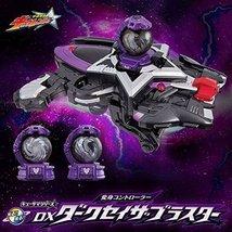 Uchu Sentai Kyuranger DX Dark Seiza Blaster Blackhole Kyutama POWER RANGERS - $188.86