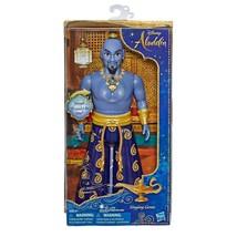 Disney Aladdin Singing Genie Doll Officially Licensed NIB/Sealed *On Hand* - $24.99