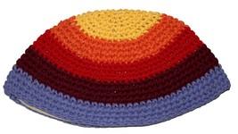 Judaica Frik Kippah Colorful Striped Knitted Cotton Stretch Israel 21 cm image 1