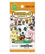 Animal Crossing amiibo card the second (1BOX 50 packs) Nintendo - $216.82
