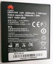 Original OEM Huawei Standard Battery for Ascend W1 H883G  HB5V1HV 1950mAh - $14.84