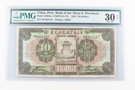 1924 CINA 10 DOLLARI (vf-30 rete PMG ) Banca Tre ORIENTALE PROVINCE p-s2... - $169.29