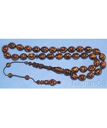 Prayer Beads Tesbih Marbled Multicolor Vintage Galalith +Exceptional+Col... - $811.80