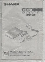 Sharp MD -S50 - Mini-Disc - Japanese and English Operations Manual. - $1.18