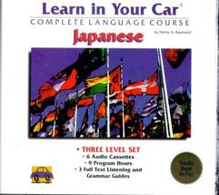 Learn in Your Car Complete Language Course: Japanese (3 Level Set) (English and