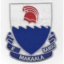 Us Army 299th Cavalry Regiment Military Patch E Makaala Kakou Let's Be Alert - $9.89