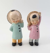 Porcelain Figurines of 2 Asian Children Standing with Parasols Made in Japan image 1