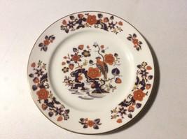 "Aynsley Bird of Paradise Salad Plate s 8 1/4"" - $14.83"