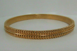 Vintage Signed Crown Trifari Gold-tone Textured Bangle Bracelet - $24.26
