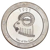 1991 Année De la Chèvre .999 Argent 1 Once Partie de Jeu Rond Artichaut ... - $62.87