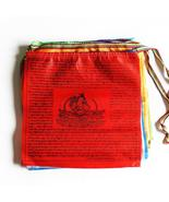 20 Tibetan Buddhist Wind Horse Prayer Flags, 13x13.8in - $20.95