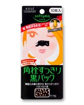 Kose Cosmeport Softymo Super Nose Clean Pack (10 Piece)