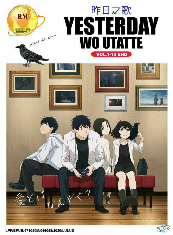 Yesterday Wo Utatte Vol. 1-12 END - Anime DVD Ship From USA