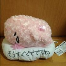 New! Gudetama Pink BIG Plush Doll Stuffed Sanrio Japan Rare F/S 2 - $62.63
