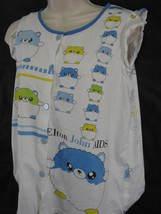Elton John Aids Foundation Pajamas Small Cute Baby doll Two Piece image 4