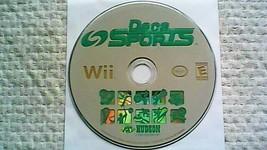 Deca Sports (Nintendo Wii, 2008) - $7.45