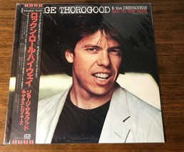 GEORGE THOROGOOD BAD TO THE BONE JAPAN LP WITH OBI STILL FACTORY SEALED ... - $272.25