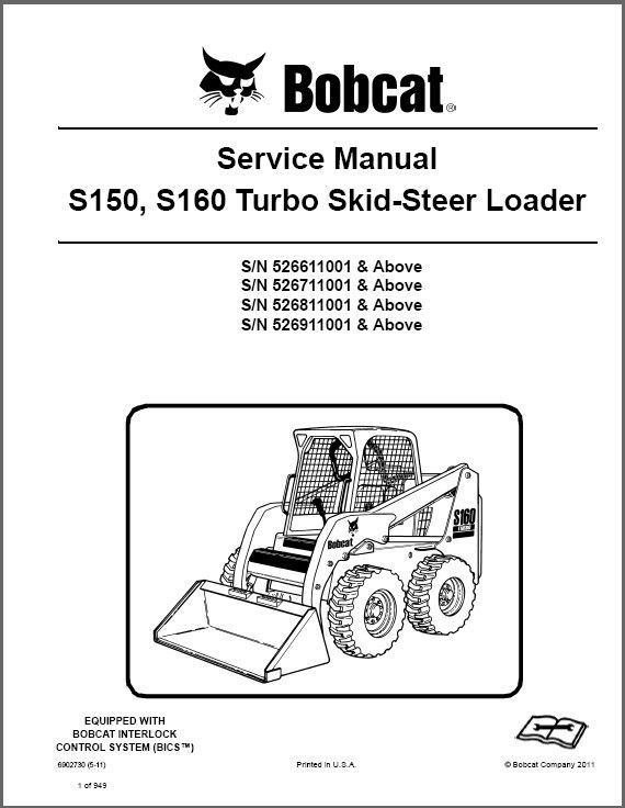Bobcat S150 / S160 Turbo Skid Steer Loader and 20 similar items