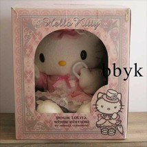 2006 Novala Takemoto × Hello Kitty 46cm stuffed Pure Lolita - $185.12