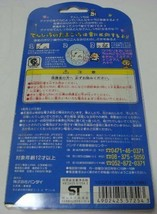 Tamagotchi mobile game heaven wetlands [Color: Pearl White] - $31.17