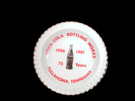 Coca-Cola Coca-Cola Bottling Works of Tullahoma 75th Anniversary Plate-Unique - $34.65