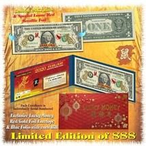 2020 Lunar Chinese New YEAR OF THE RAT 24K GOLD Legal Tender US $1 BILL ... - $10.36