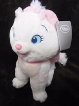 Disney Store Marie Aristocats Plush Stuffed Animal White Kitten Pink Bow... - $14.83