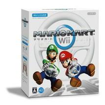 Nintendo Rvl-R-Rmcj Mario Kart Wii (W / Wii Griff) Weltweit - $160.32