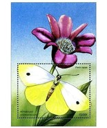 CENTRAL AFRICA 2001 African BUTTERFLIES  S/S SC#1402 ** MNH CV$7.00 INSECTS - ₹103.15 INR