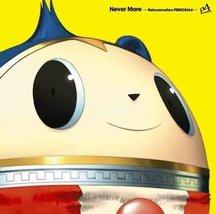 Never More Persona 4 Rinne Tensei