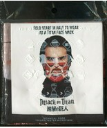 Brand New - Attack On Titan - Skull Face Mask - $8.90
