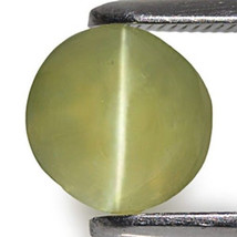 MADAGASCAR Chrysoberyl Cat's Eye 2.13 Cts Natural Untreated Neon Green R... - $719.00