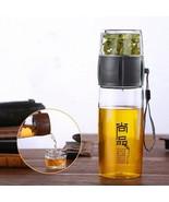 Portable 400ML Tea Infuser Bottle Plastic Water Bottle Chinese Tea Strai... - $21.08