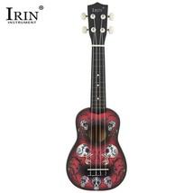 21 inch 15 Frets Soprano Ukulele Ukelele 4 Nylon Strings Basswood Guitar Do - $49.99