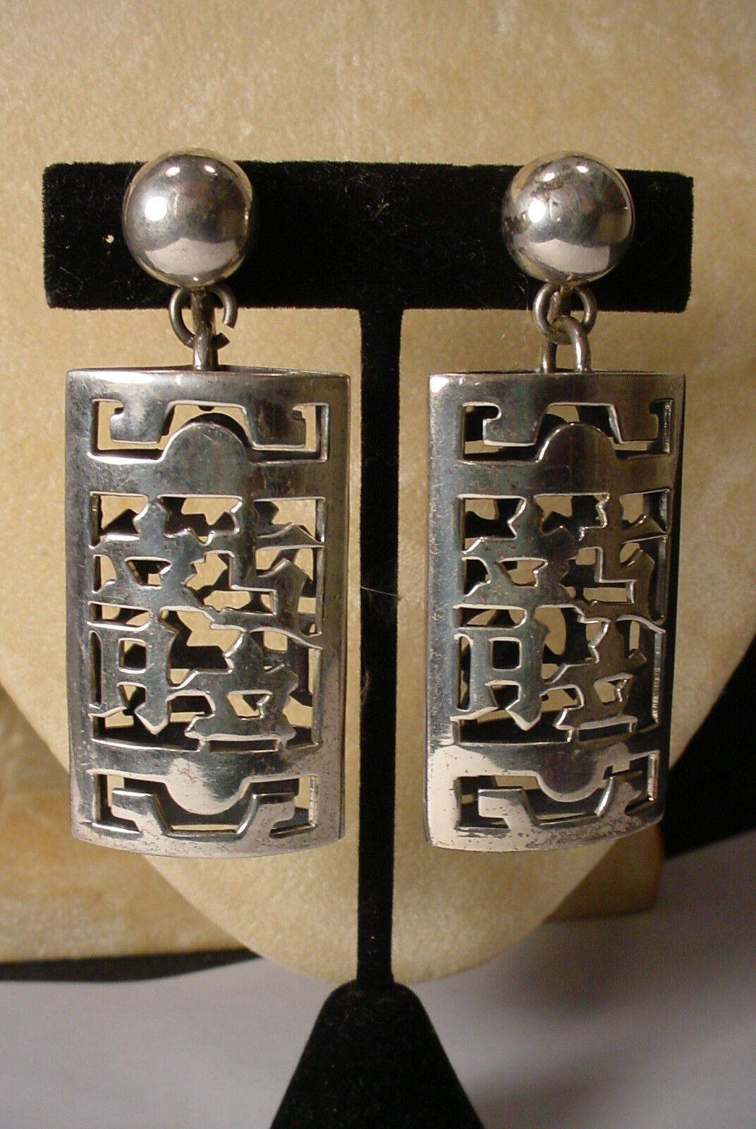 Primary image for Vintage Napier LARGE Asian Ethnic Oriental Letters Silverplate Clip on Earrings