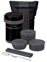 Zojirushi Classic Bento Vacuum Lunch Jar - $53.85