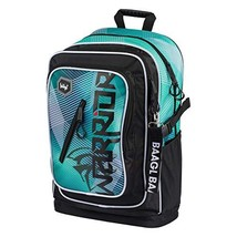 Cubic School Backpack Elementary and Middle School (Warrior) - $91.04