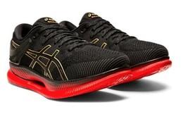 GENUINE ASICS Women Metaride Limited Black Marathon Running Shoes Sneakers  - $238.00