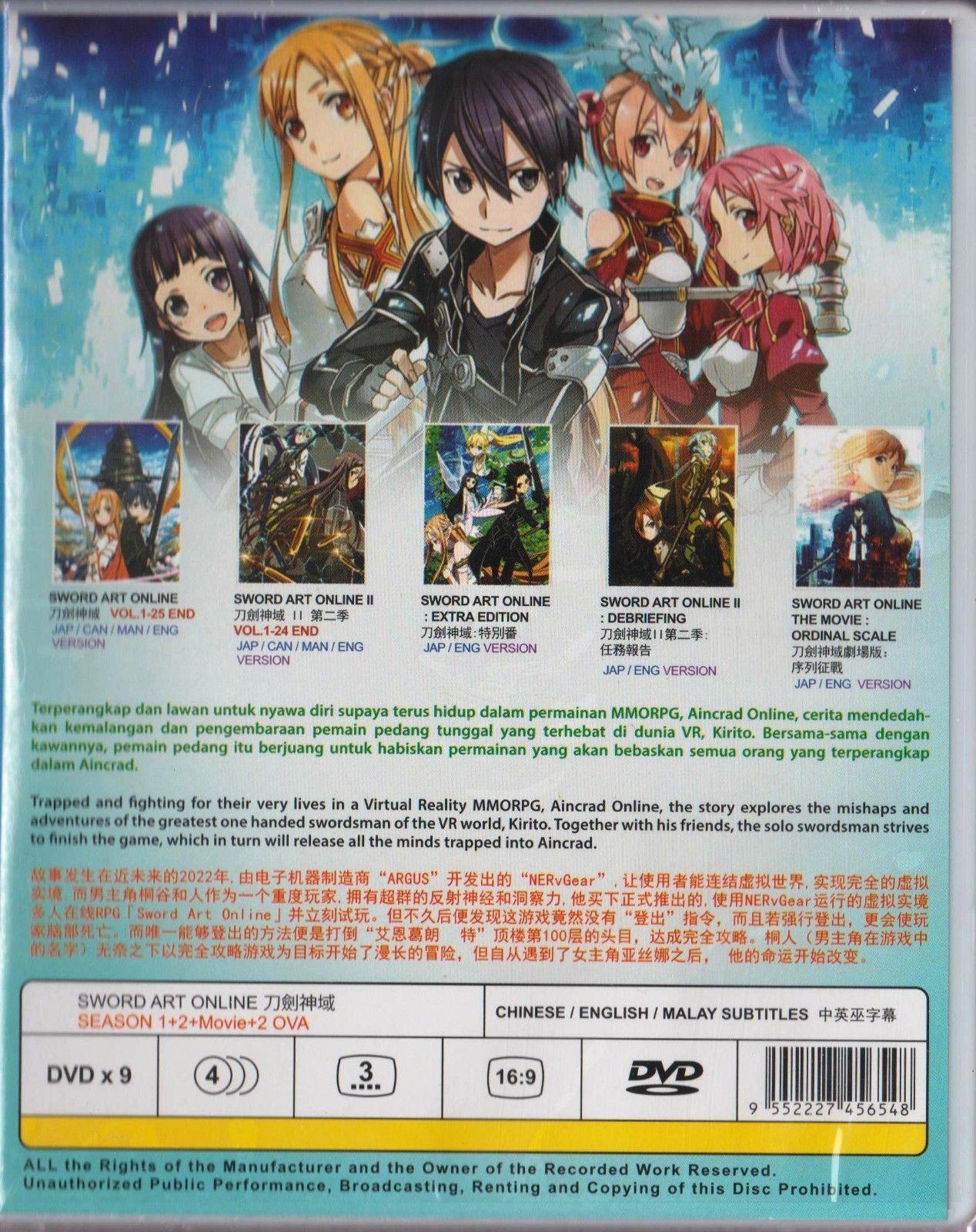 Anime DVD Sword Art Online Season 1+2 + and 50 similar items