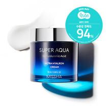 [MISSHA] Super Aqua Ultra Hyalron Cream - 70ml Korea Cosmetic - $23.86