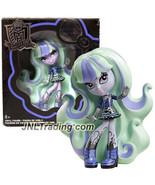 "NEW 2014 Mattel Monster High Vinyl Series 4"" Tall Doll Figure TWYLA - $19.99"