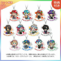 Tales of Festival 2019 Acrylic Charms Set A - 12 Chibi Character Keychai... - $151.42