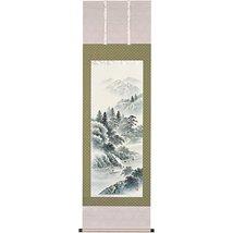 Tokyo Art Gallery ISHIHARA - Kakejiku (Japanese Hanging Scroll) : Landscape (... - $448.47