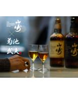 Made in JAPAN! Suntory YAMAZAKI TAKEOKIKUCHI Original Whisky Fragrance g... - $134.64