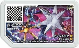 Pokemon moth ole / Ultra Legend 2nd / UL2-063 Denjumoku [grade 5] - $23.85
