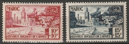 Ruins of Sala Colonia Set of 2 French Morocco Mont Postage Stamps Issued 1950