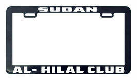 Al-Hilal Omdurman Sudan soccer license plate frame holder tag - $7.99