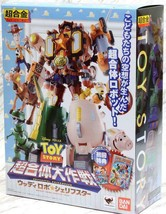 Bandai Tamashii Nations Toy Story Chogokin Woody Robo Star Action Figure... - $159.99