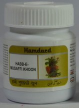 habb e musaffi khoon pimple fighter, healing the Skin Looks Radiantly Shine - $15.00